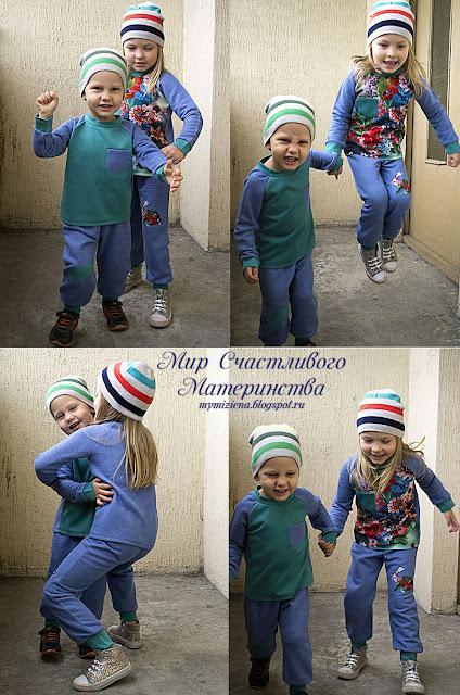 одежда для детей familylook