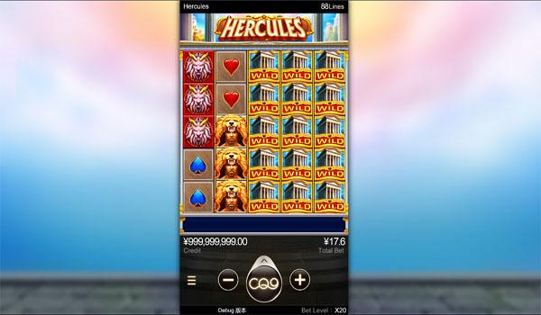 Main Gratis Slot Indonesia - Hercules CQ9 Gaming
