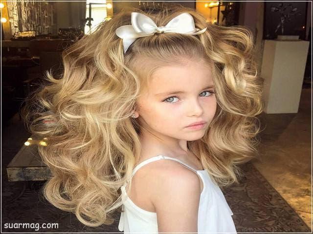 اجمل طفل في العالم 10 | Cute Kids In The World 10