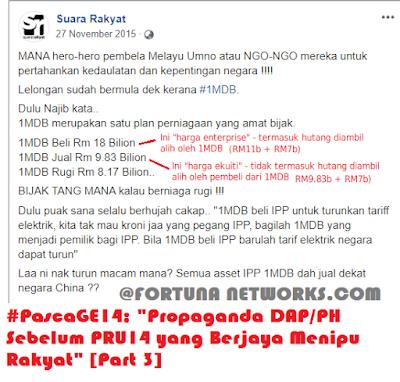 """<img src=""""fortunanetworks.com.jpg"""" alt=""""#PascaGE14; Propaganda DAP/PH Sebelum PRU14 yang Berjaya Menipu Rakyat [Part 3]"""">"""