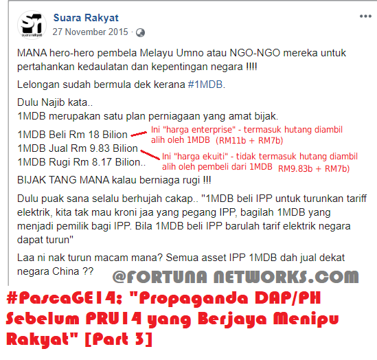 #PascaGE14; Propaganda DAP/PH Sebelum PRU14 yang Berjaya Menipu Rakyat [Part 3]