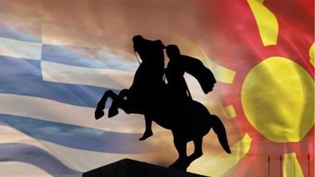 Hans-Lothar Steppan: Griechenland tabuisiert die Geschichte Makedoniens