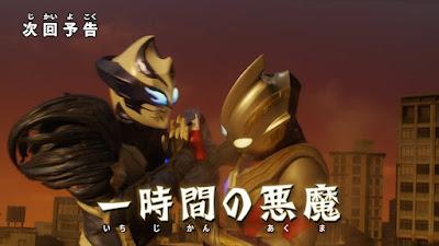 Ultraman Trigger Episode 06 Preview
