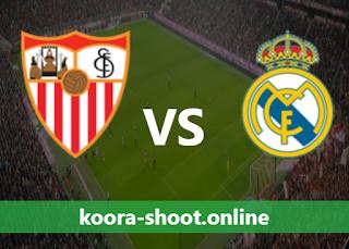 بث مباشر مباراة ريال مدريد واشبيلية اليوم بتاريخ 09/05/2021 الدوري الاسباني
