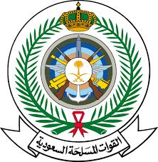 السعودية تعلن عن فتح نظام القبول والتجنيد  الموحد