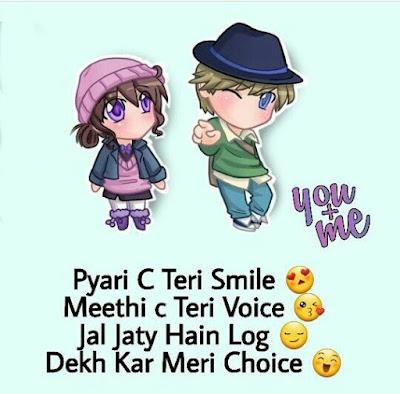 Pyar Bhari Shayari | Mohabbat Shayari | Pyari c Teri smile Meethi c Teri voice