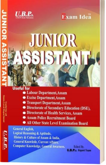 Guide Book Assam Government Recruitment Exam Junior Assistant