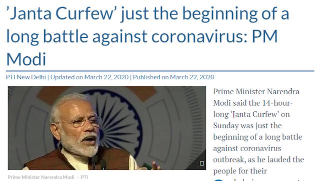 PM Modi news on Corona virus Janta Curfew