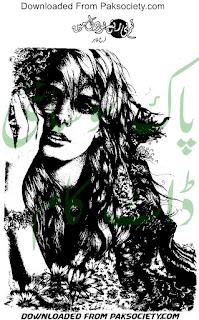 Tum hi rehtay ho dil main by Farah Tahir