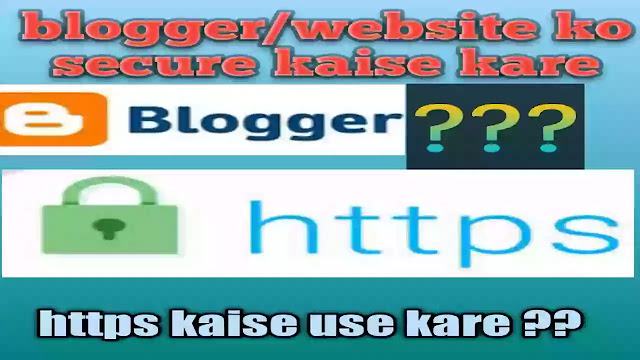 http to https benefits blogger, blogger blog ko secure kaise kare, Kiya Apne site par https ko enable ki hai?