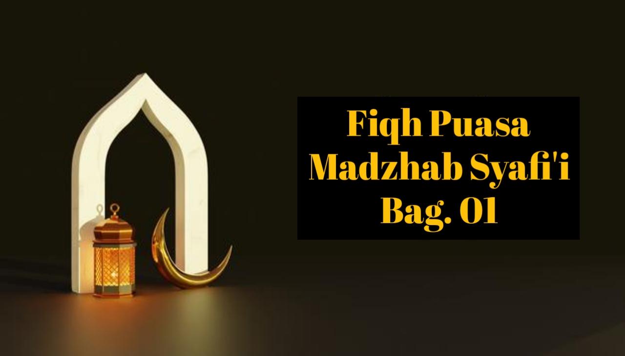 Fiqh Puasa Madzhab Syafi'i - 01, Bab Pengertian Puasa -