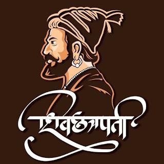 shivaji maharaj jayanti quotes in Marathi