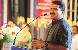 Seeman Speech Iniyavalae Unakaga Book Release