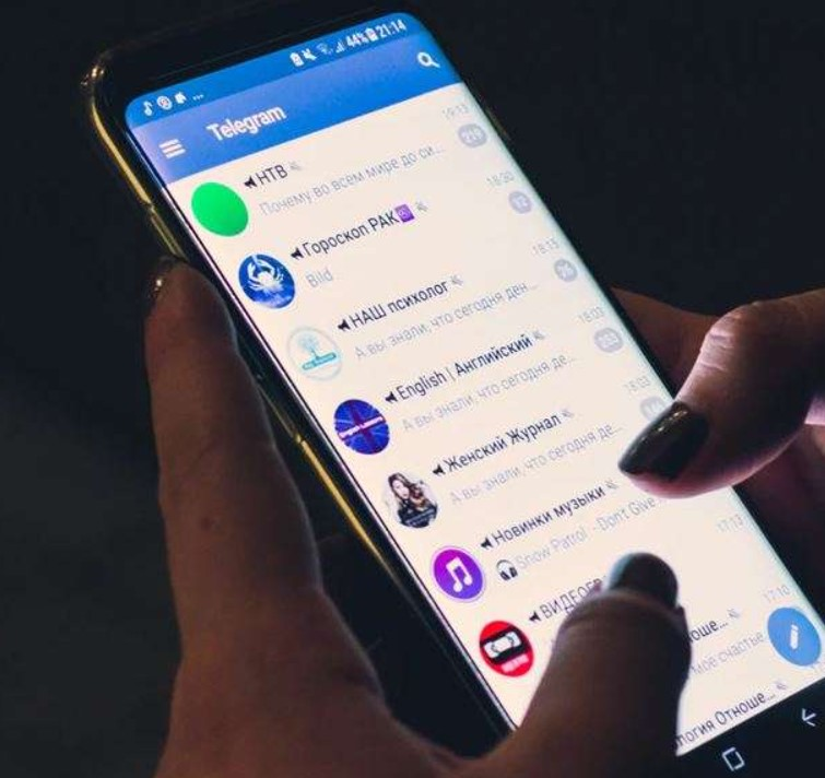 Askot Di Telegram