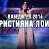Mузикално шоу № 1 в света завладява ефира с нов сезон тази есен по NOVA (ВИДЕО)