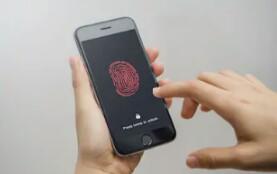Mengunci whatsapp dengan sidik jari