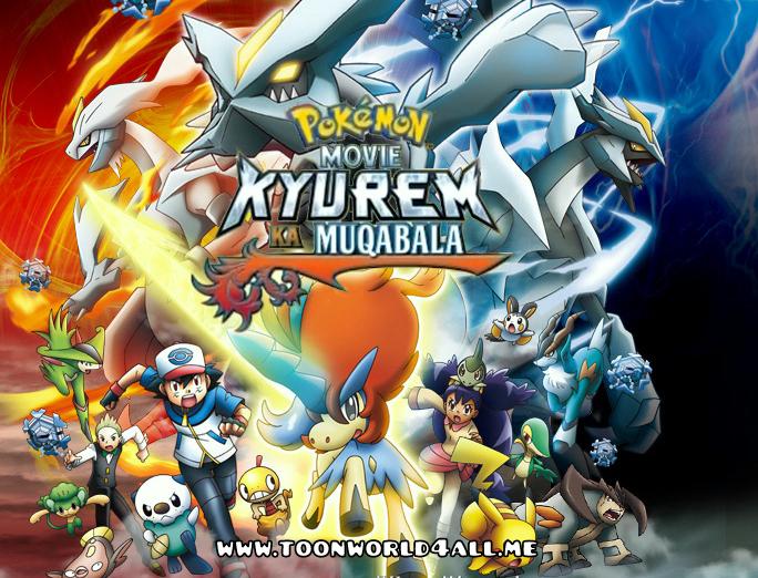 Pokemon Movie 15 Kyurem Ka Muqabala 2012 480p