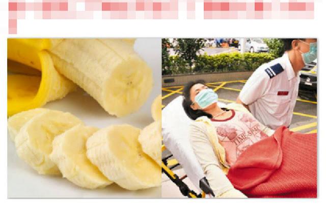 醫生警告香蕉和它一起吃比 砒霜 還毒 謠言 優酪乳
