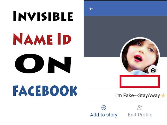 blank name id, invisible name id