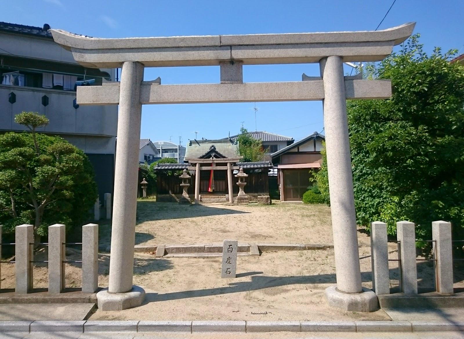 ちょっと気になる! ~大阪発史跡旅~: 軽羽迦神社(羽曳野市 ...