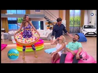 premiera-Splash-i-nea-prwini-ekpompi-toy-epsilon