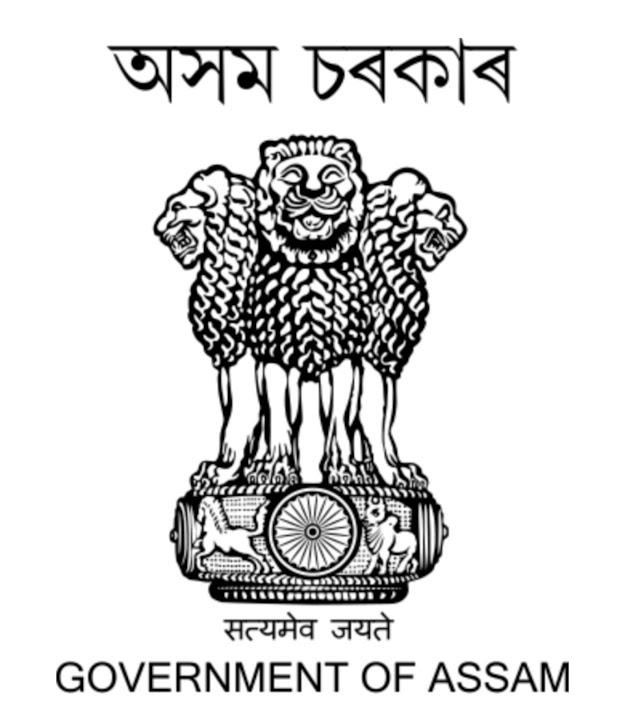 অসম কুইজ Assam Quiz