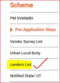 swanidhi yojana online registration