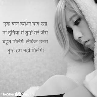 love sad funny attitude whatsapp dp images