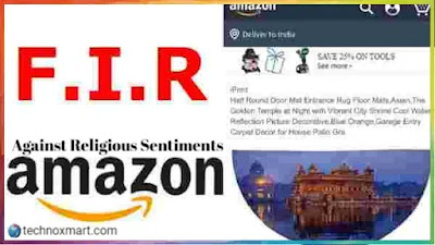 FIR: Amazon Hit For Hurting Sikh Religious Sentiments