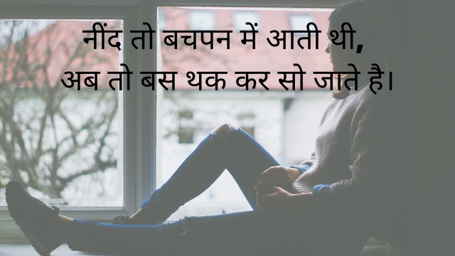 Love Hurt Hindi Shayari