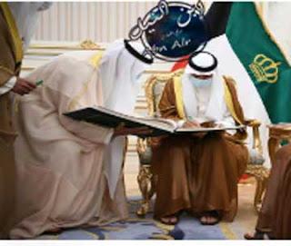الشيخ نواف الصباح يؤدي اليمين الدستورية