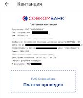 совкомбанк партнер МММ Мавроди