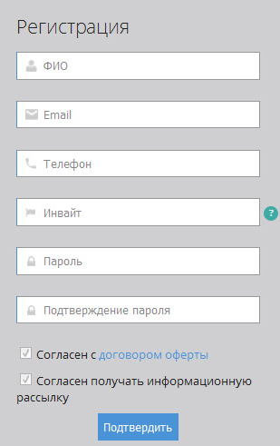 Регистрация в Росоплата