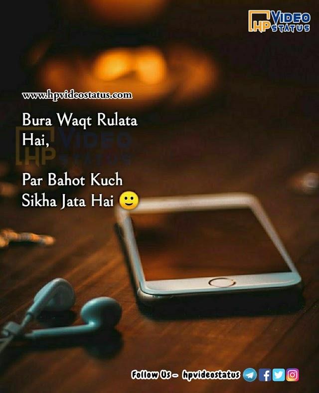 Love Whatsapp Dp - Whatsapp Status