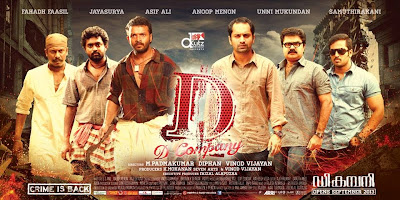 'D Company' Malayalam movie releases today
