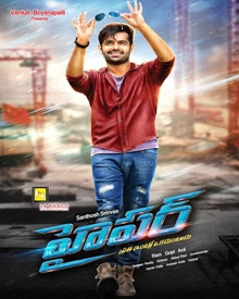 Hyper (2016) Telugu Movie DVDScr 350MB