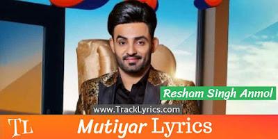mutiyar-punjabi-song-lyrics