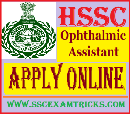 HSSC Ophthalmic Assistant Recruitment