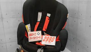 中古品 チャイルドシート 1~4歳 2990円