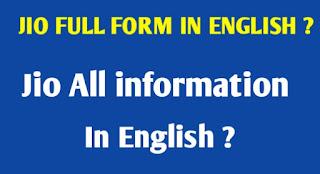 jio-full-form-in-english