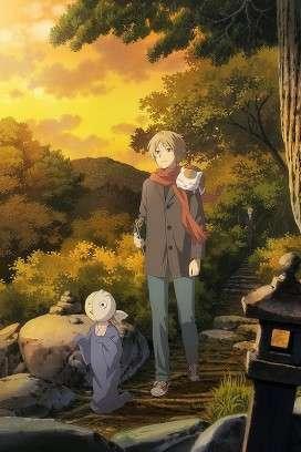 فيلم Natsume Yuujinchou: Ishi Okoshi to Ayashiki Raihousha 2021 مترجم اون لاين