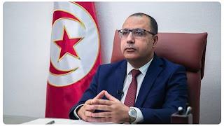 """هشام المشيشي : """" تونس مصممة على محاربة ظاهرة الارهاب عبر قوة القانون """""""