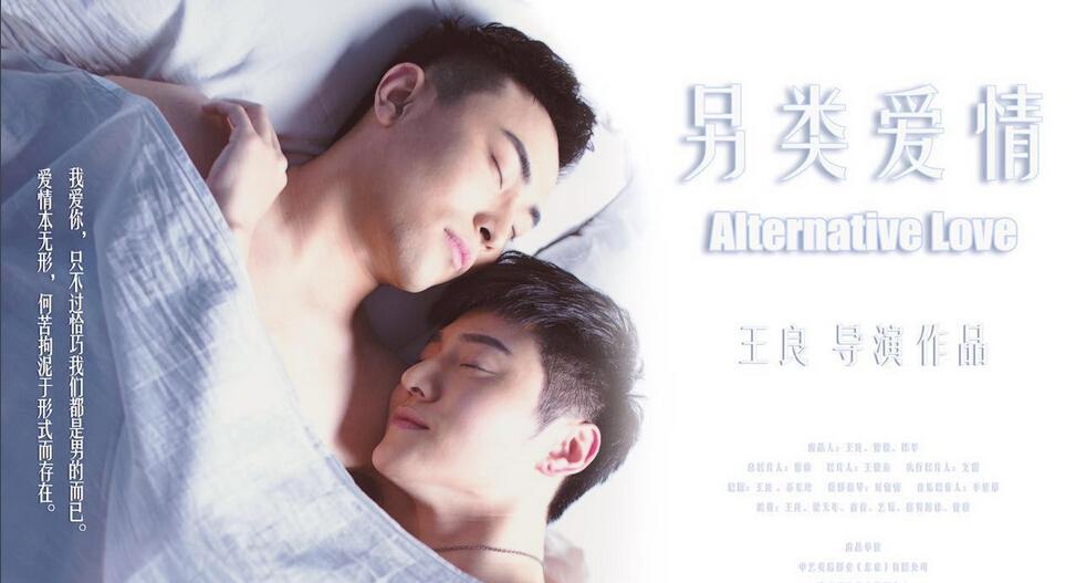 China | Asian Boys Love | TankyBlue BL