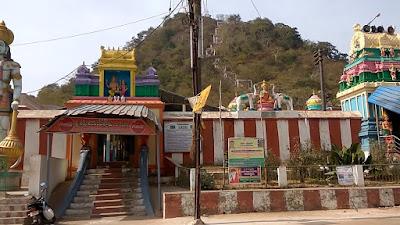 Korukonda Lakshmi Narasimha Swamy Temple