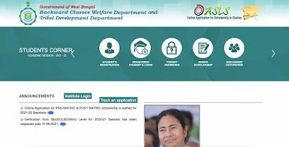 WB OASIS Scholarship online registration homepage