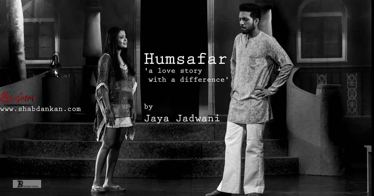 Humsafar 'a love story with a difference' by Jaya Jadwani