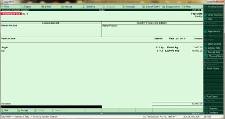 Purchase Order and Sales Order Entry Tally मे कैसे करे जाने पूरा Process