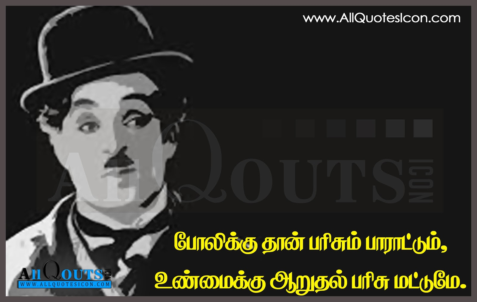 Famous Charlie Chaplin Quotations In Tamil Pictures Best Victory