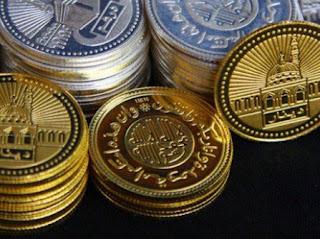 jimat emas, bibit emas, emas bibit, koin dinar, dinar emas, dinar antam, emas antam, dirham antam, koin dirham, emas onh, koin emas, koin antam