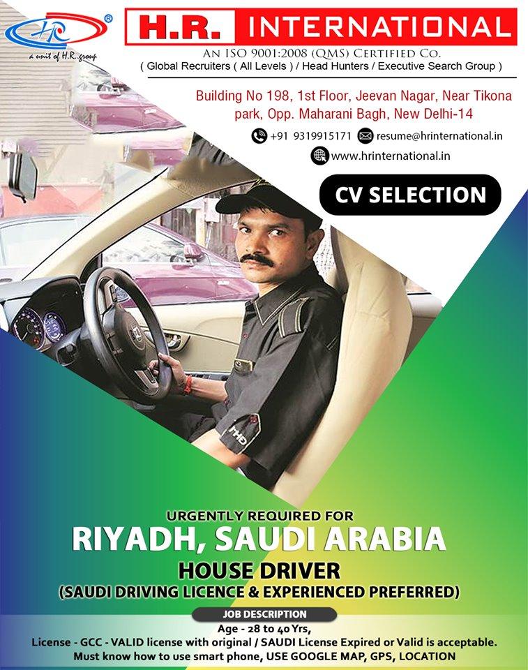 Urgently CV Selection for Saudi Arabia